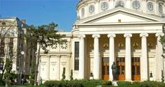 The Romanian Athenaeum George Enescu Stock Footage