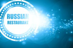 Blue stamp on a glittering background: Delicious russian cuisine Stock Illustration