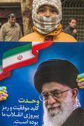 Annual revolution day in Esfahan, Iran - stock photo