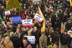 Annual revolution day in Esfahan, Iran - stock photo
