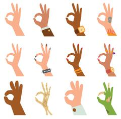 Silhouette hands showing symbol of all ok finger thumb vector illustration - stock illustration