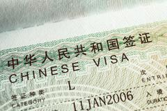 Passport stamp visa for travel concept background, Chinese - stock photo