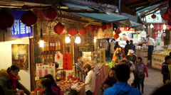 Juifern People walking at old street market of Chiufen Taiwan's Landmark Stock Footage