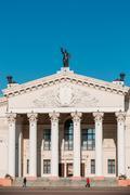 Building Of Gomel Regional Drama Theatre On The Lenin Square in - stock photo