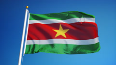 Suriname flag in slow motion seamlessly looped with alpha Stock Footage
