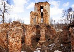Ruins    Golshany  Belarus Stock Photos