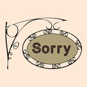 sorry text on vintage street sign - stock illustration
