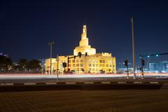 Night view of Kassem Darwish Fakhroo Islamic Centre in Doha, Qatar - stock photo