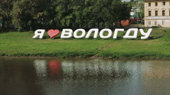 Name of the City on the Banks of the River Stock Footage