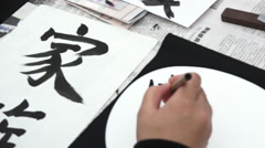Japanese calligraphy hand writing - stock footage