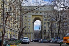 Moscow, Russia - March 14, 2016. Apartment building with an arch on  street Stock Photos