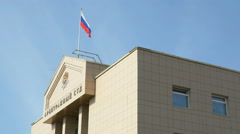 The building of the arbitration court.Russian flag Stock Footage
