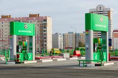Automatic filling station, Street Checherskaya, Gomel, Belarus - stock photo