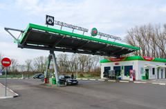 Filling station Belorusneft, Olimpiiskaya Street, Gomel, Belarus Stock Photos