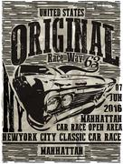 Vintage Classic Garage - Vector EPS10. Grunge effects can be easily removed f - stock illustration