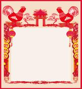 Stock Illustration of year of rooster design for Chinese New Year celebration