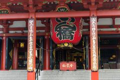 Sensoji Asakusa temple main building hall for tourists make merits Stock Photos