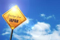 Yellow road sign with a blue sky and white clouds: Greetings fro - stock illustration