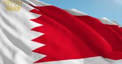Beautiful looping flag blowing in wind: Bahrain Royal Standard - stock footage
