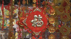 Lucky knot for Chinese New Year decoration - stock footage