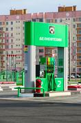 Automatic filling station, Gomel, Belarus - stock photo