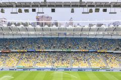 NSC Olympic stadium (NSC Olimpiyskyi) in Kyiv, Ukraine - stock photo