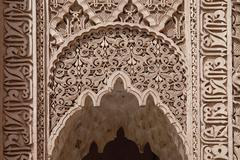 Design on the Ben Youssef Madrasa, Marrakesh, Morocco Stock Photos