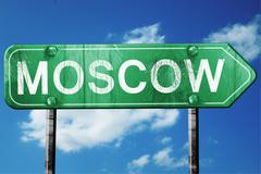 moscow road sign , worn and damaged look - stock illustration
