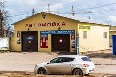 Andreevka, Russia Car wash and tire service Stock Photos