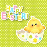 Happy Easter Greeting Card. Vector. - stock illustration