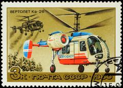 Russian helicopter Ka-26 on postage stamp - stock photo
