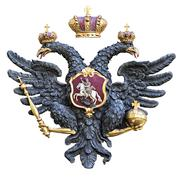Russian double-headed eagle isolated on white background Stock Photos