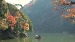 River boats & autumn colour Stock Footage