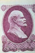 Historic banknote, portrait Vladimir Ilyich Ulyanov, Lenin in Soviet Union (U - stock photo
