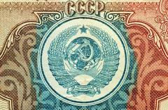 Coat of arms of the Soviet Union, USSR, detail of historic banknote, 100 Sovi - stock photo