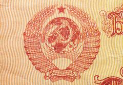 Coat of arms of the Soviet Union, USSR, detail of historic banknote, 10 rubles - stock photo