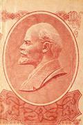 Historic banknote, portrait Vladimir Ilyich Ulyanov, Lenin - stock photo