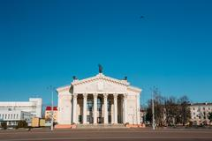 Building Of Gomel Regional Drama Theatre On The Lenin Square in - stock photo