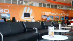 Interior of terminal E in Airport Sheremetyevo. Stock Footage