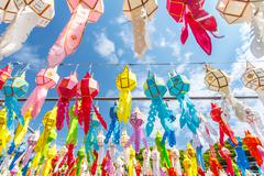 (Selected focus) Colorful thai style lantern in Loy Kra Thong festival, Chian - stock photo