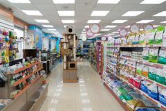 Interior Four paws pet store - stock photo