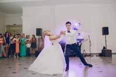 First wedding dance Stock Photos