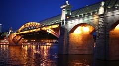Pushkin Street bridge with night illumination in Moscow. Stock Footage