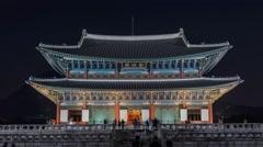 Timelapse at Gyeongbokgung Palace by night, Seoul, South Korea, 4K Time lapse Stock Footage