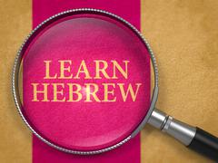 Learn Hebrew through Loupe on Old Paper - stock illustration