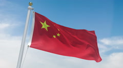 Popular Republic of China flag in 4k Stock Footage