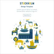 Stockholm set elements in the form of a circle Stock Illustration