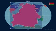 Belarus - 3D tube zoom (Kavrayskiy VII projection). Administrative - stock footage