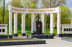 Memorial complex in Student park on Street Sovetskaya, Gomel, Belarus - stock photo
