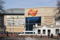 Russia, Yaroslavl-March 29.2016. Shopping mall  Aura Svoboda street Stock Photos
